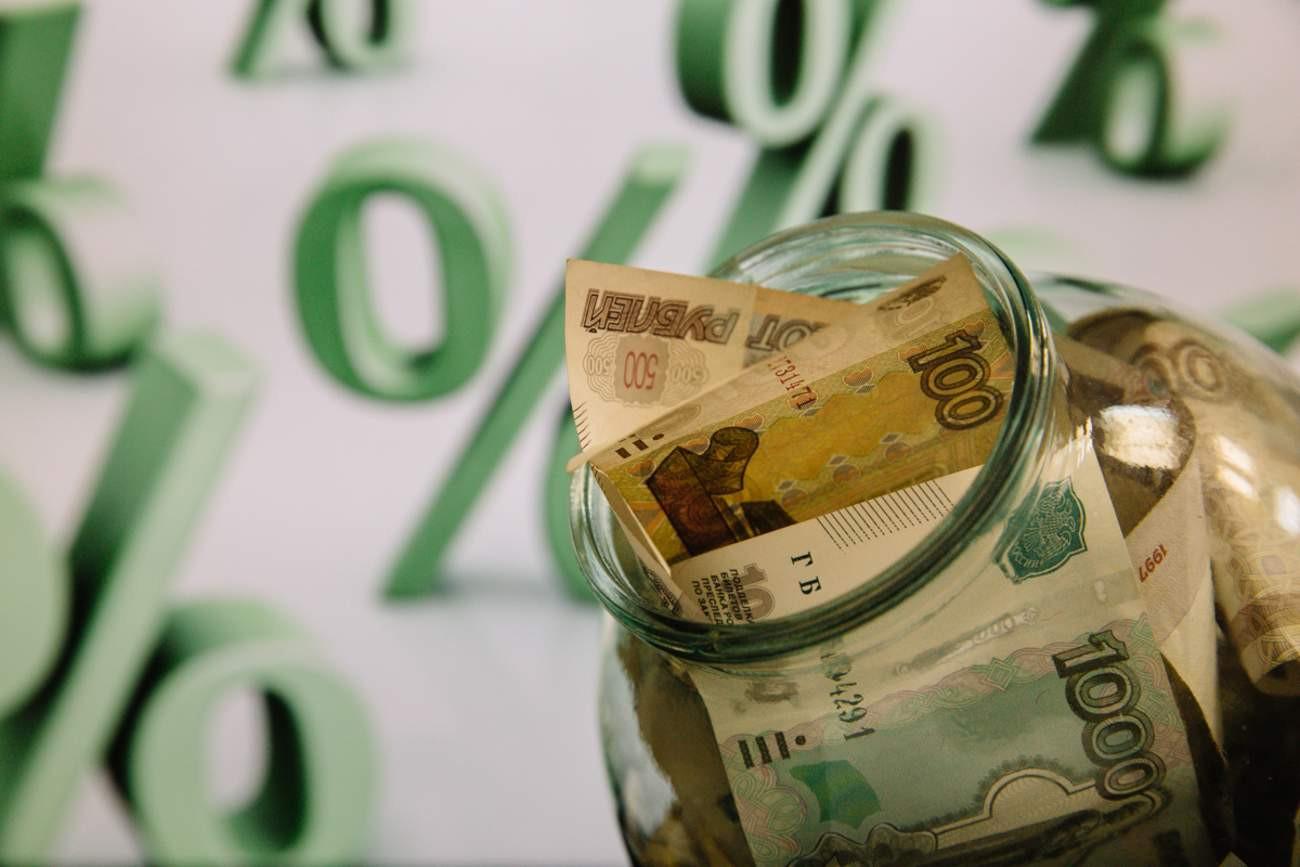 проценты по займу внереализационный доход